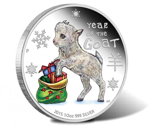 2015 Baby Goat Silver Proof Coin