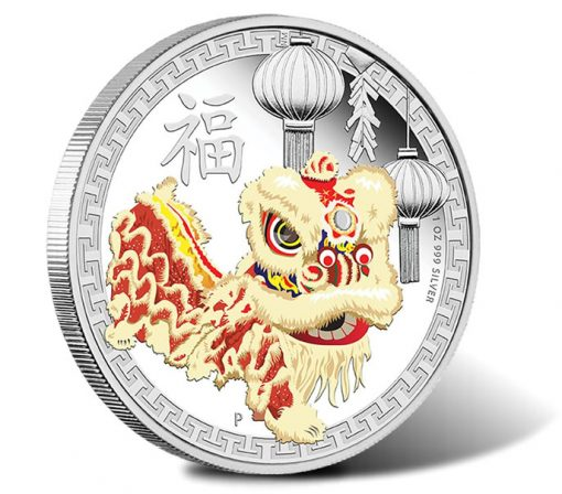 2015 Chinese Lion Dance Silver Proof Coin