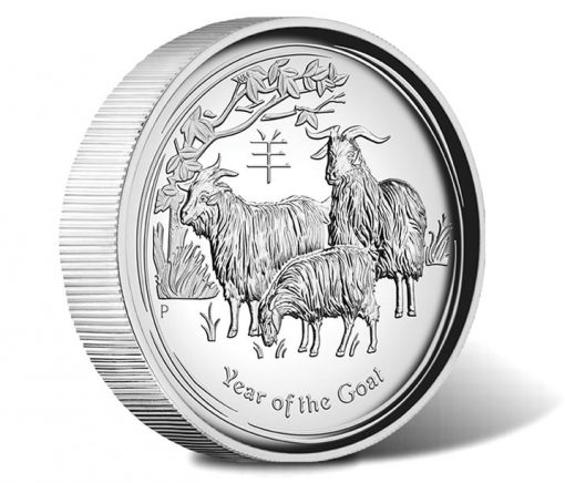2015 Year of the Goat Silver Proof High Relief Coin