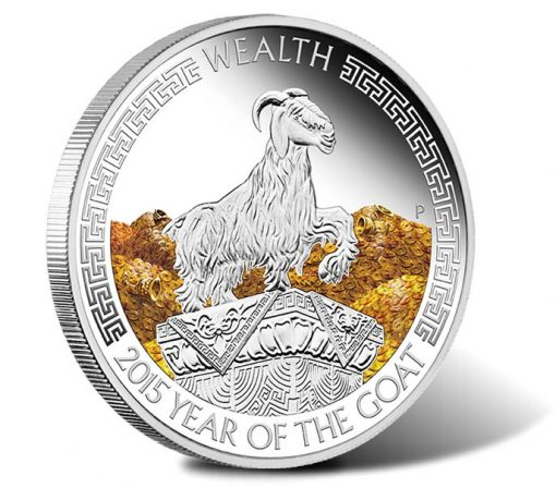 Lunar Good Fortune 2015 Year of the Goat Wealth Silver Proof Coin