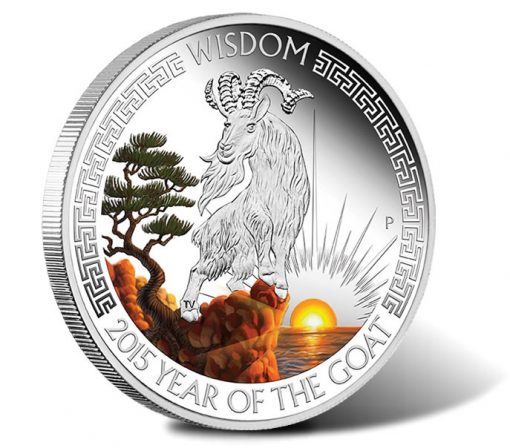 Lunar Good Fortune 2015 Year of the Goat Wisdom Silver Proof Coin