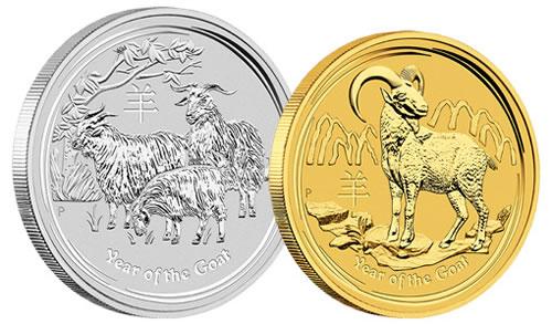 2015 Year of the Goat 1 Oz Bullion Coins