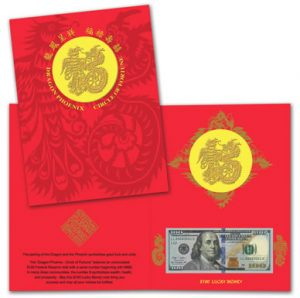 Lucky Money $100 Dragon-Phoenix Circle of Fortune Note and Packaging