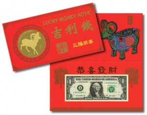 Year of the Goat Lucky Money $1 Note
