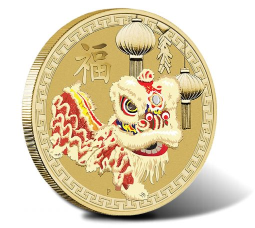 2015 Chinese Lion Dance $1 Aluminium Bronze Coin