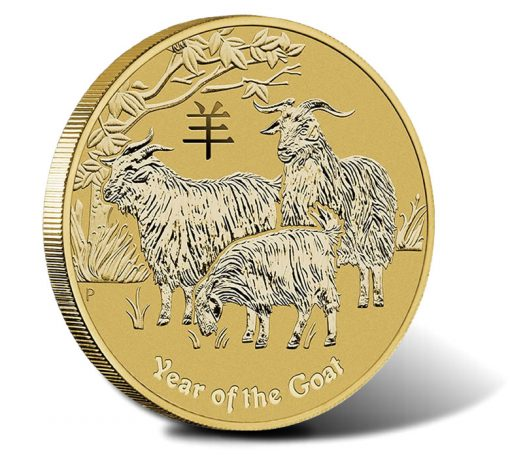 2015 Year of the Goat $1 Aluminium Bronze Coin