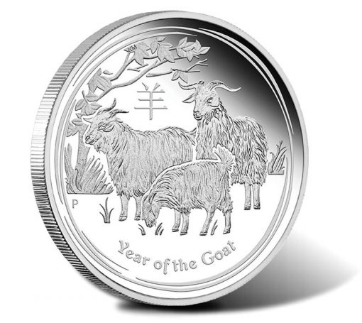2015 Year of the Goat 5 oz Silver Proof Coin
