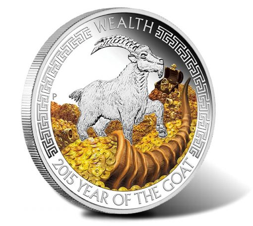 2015 Year of the Goat Wealth 1 oz Silver Proof Coin
