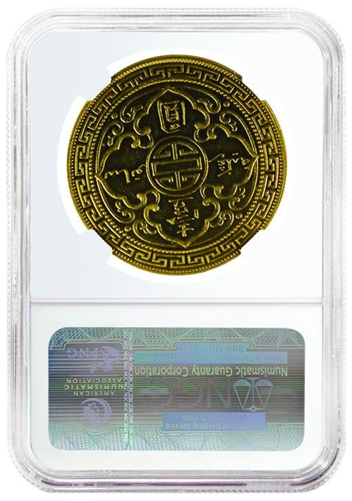 1897B British Gold Trade Dollar, reverse