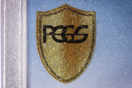 New PCGS Shield on Coin Holder