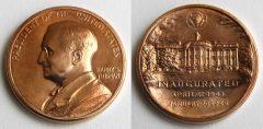 Harry S. Truman Presidential Bronze Medal