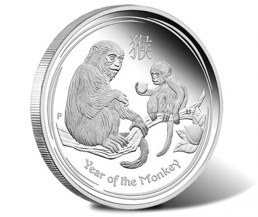 2016 Year of the Monkey Silver Proof Coin