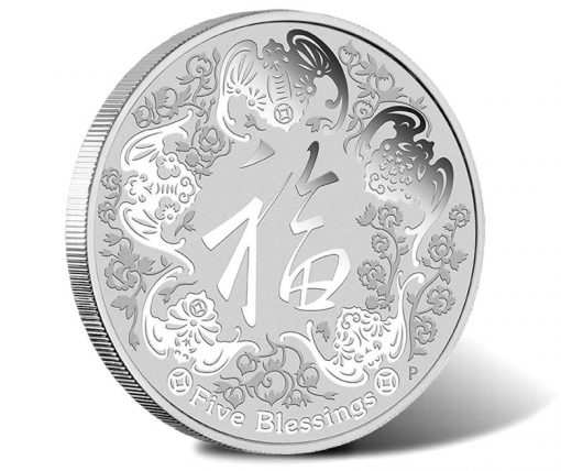 2016 Five Blessings 1 oz Silver Coin