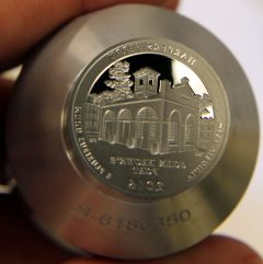 Proof die for 2016-S Proof Harpers Ferry National Historical Park Quarter, a