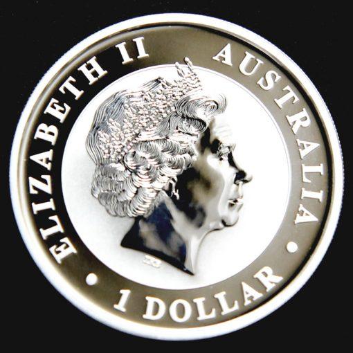 2016 Australian Kookaburra Silver Bullion Monkey Privy Coin, Obverse