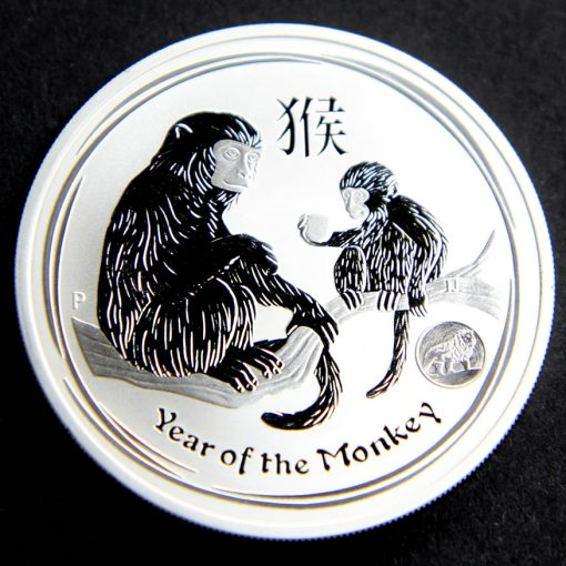 2016 Year of the Monkey Silver Bullion Lion Privy Coin, Reverse