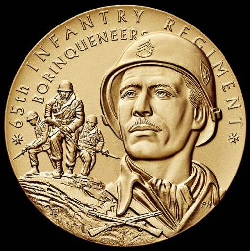 Borinqueneers medal, obverse