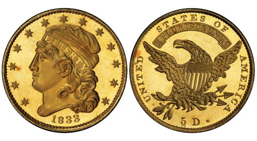 1833 Capped Head Left Half Eagle