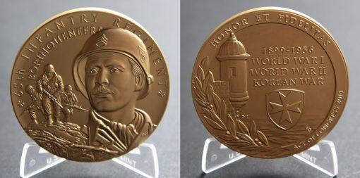 Borinqueneers 3-Inch Bronze Medal