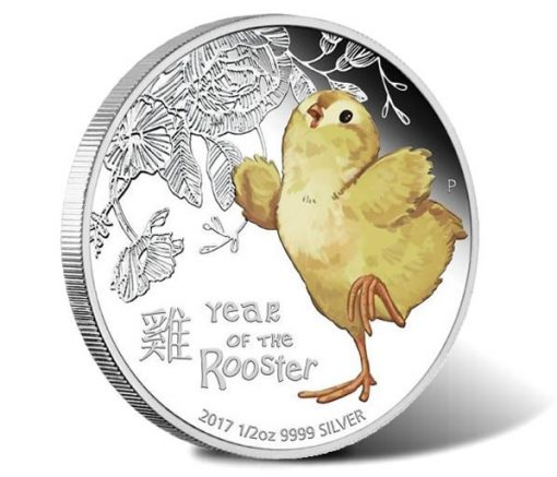 2017 Baby Rooster 1/2oz Silver Proof Coin