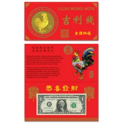 Year of the Rooster $1 Notes Feature '8888' Serial Numbers