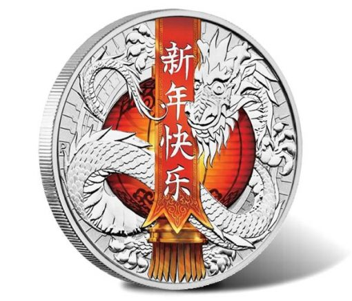 Chinese New Year Dragon 2017 1oz Silver Proof Coin