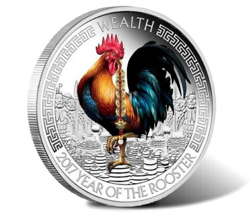 Wealth 2017 1oz Silver Proof Coin