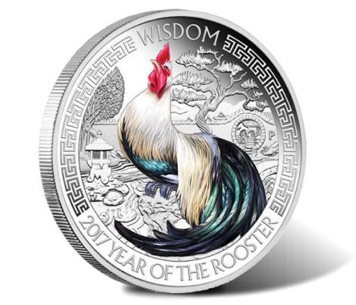 Wisdom 2017 1oz Silver Proof Coin