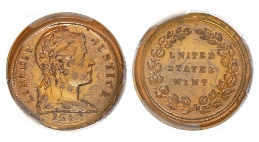1942 1C Experimental Glass Cent