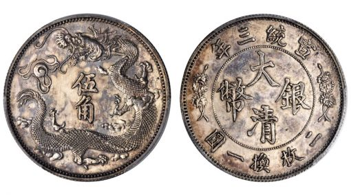 CHINA. Pattern 50 Cents (1-2 Dollar)