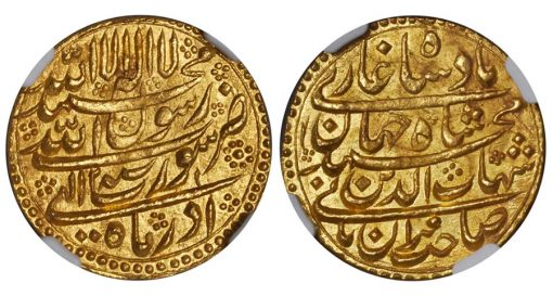 Shah Jahan Mohur dated AH 1038 Year 2
