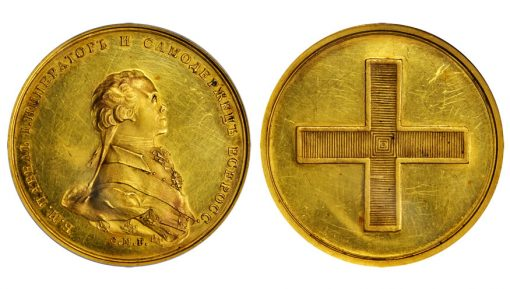 RUSSIA. Coronation of Paul I Gold Medal