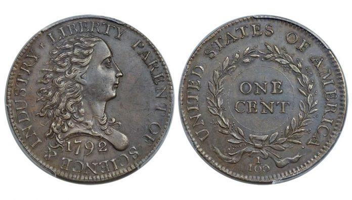 1792 P1C Birch Cent