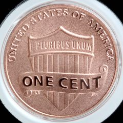 2017-S Enhanced Uncirculated Lincoln Cent - Reverse