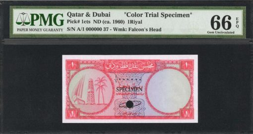 Qatar and Dubai Color Trial Specimen