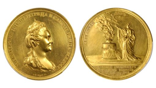 RUSSIA. Birth of Grand Duke Alexander Pavlovich Medal