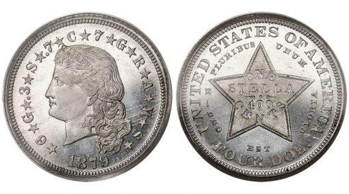 1879 Flowing Hair Stella in Aluminum