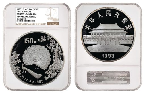 1993 Two Peacocks Silver 150 Yuan