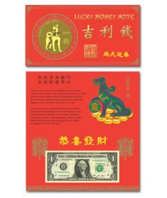Year of the Dog $1 Notes Feature '8888' Serial Numbers