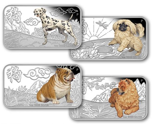 Lunar Calendar Coin Series 2018 Year of the Dog 1oz Silver Proof Four-Coin Set
