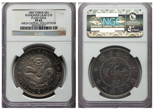 1897 Kiangnan L&M Plain Edge Proof Dollar