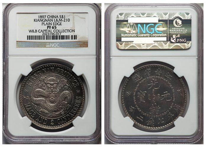 1897 Kiangnan L&M Plain Edge Proof Dollar