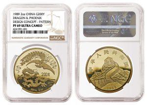 NGC Graded Coins Led Heritage's December Hong Kong Sale