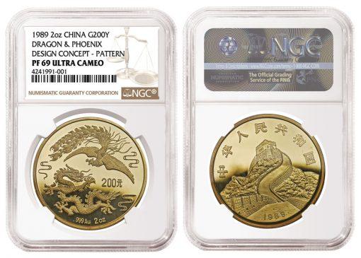 1989 Dragon & Phoenix Pattern Gold 200 Yuan