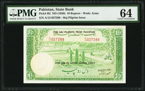 Pakistan State Bank of Pakistan Haj Pilgrim Issue 10 Rupees ND (1950) Pick R2