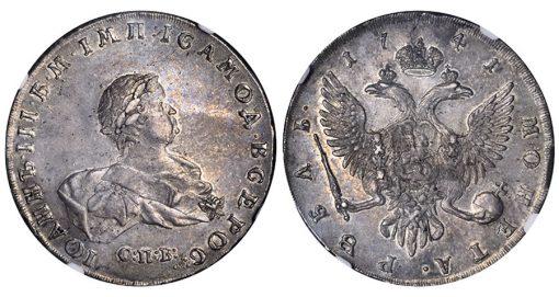 RUSSIA. Ruble, 1741-CNB. Ivan VI (1740-41). NGC AU-55