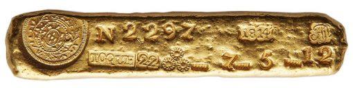 Joao Prince Regent Massive gold Ingot of Vila Rica 1814