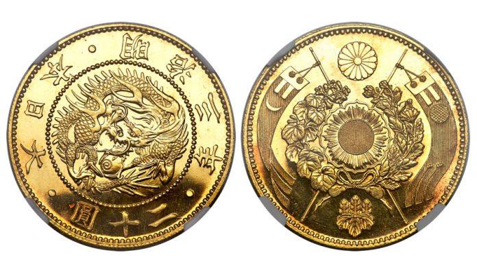 Meiji gold Proof 20 Yen Year 3 (1870) PR66 Cameo NGC, KM-Y13, JNDA 01-1