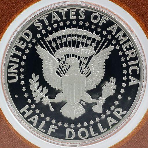 2018-S-Kennedy-half-dollar-reverse