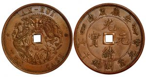 April Hong Kong Auction Features Q. David Bowers Collection of Chinese Copper Coins